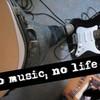 xX-no-musicXno-life-Xx