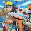 manga59119