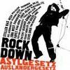 rockNbest21