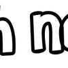 lache-nous-3-1