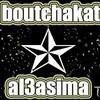 boutchakat