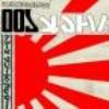 japan-four-ever