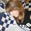 ich-liebe-dich-rock80
