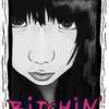 b1tch1n