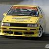 driftking57
