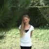 m4riin3-fleur-lol