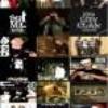 amin-music-rap