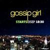 G0ssip-girl-8o