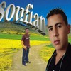souf-ma
