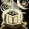 Musulman1070