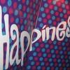 be-happy-is-good
