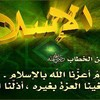 muslim-alfirdawss