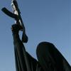 Sawt-al-Jiihad
