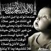 musulmane2aa