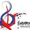 EuroVision-08