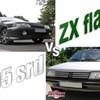 zxvs205