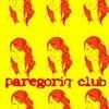 paregoriq666