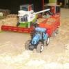 miniature-agricole-62