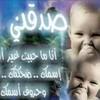 kawthar-loveyou