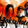Tokio-Hotel-Avril