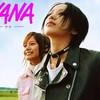 nana-hachiko08
