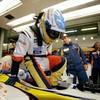Formula-One-Season