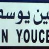 AinYoucef