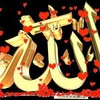 Nour-el-haqq