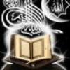 Apprendre-le-Coran