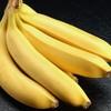 banane0057