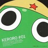 Ker0-piix
