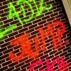l4diz-jump