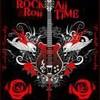 Xxx-the-rock-and-me-xxX