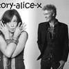 x-story-alice-x