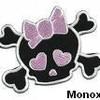monox-acid-people