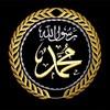 muslimconvertii