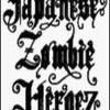 Zombie-HeroeZ