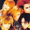 Direngrey4ever