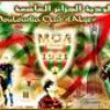 mouloudia016