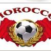 cowboy-morocco