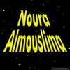 Almouslima