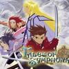 Tales-Of-Symphonia-x3