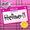 titeflower-13