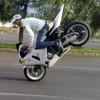achraf-biker