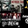 deutsch-music-rock