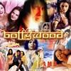 BollywoodandMe