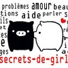 x-secrets-de-girls-x