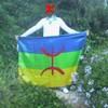 amazighnarif2956