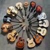 keeviin-muusiic