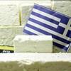 le-monde-greck
